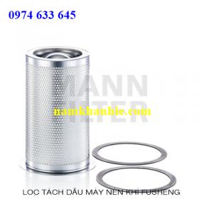 Lọc tách dầu máy nén khí Fusheng SA55, SA60, SA75