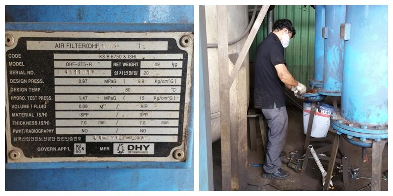 Bảo dưỡng thay thế lỏi lọc khí DHY DHF100A